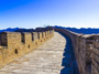 Great Wall at Badaling, Forbidden City & Tiananmen Square